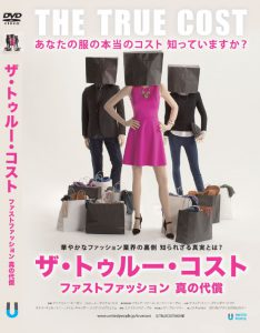 TC_DVD